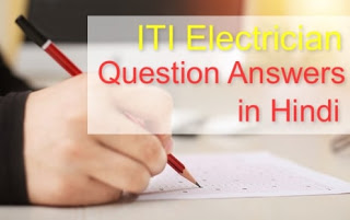 ITI Electrician model question paper in hindi pdf download