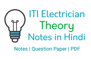 ITI electrician theory notes